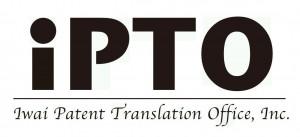 ipto logo 2015